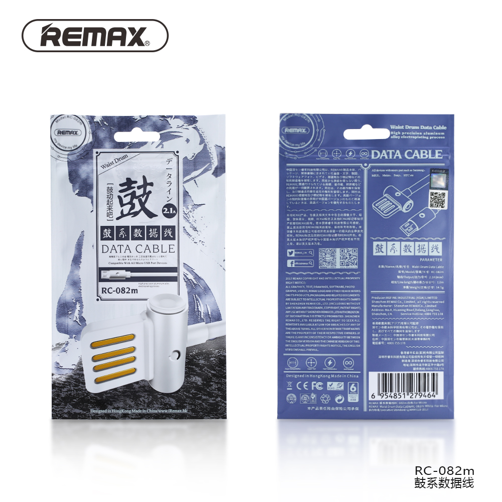 Waist Drum Series for Micro-USB Cable RC-082m -- Charging & Data Cable